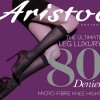 Гольфы Aristoc Ultimate luxury 80