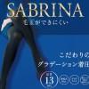 Колготки Gunze Sabrina Shape 120