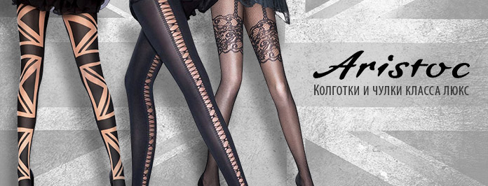 aristoc-tights