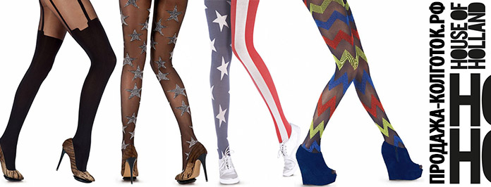 house-of-holland-tights