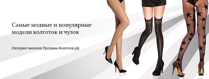 15-popular-tights