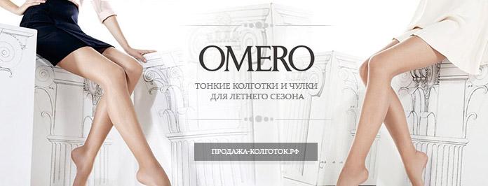 OMERO-2