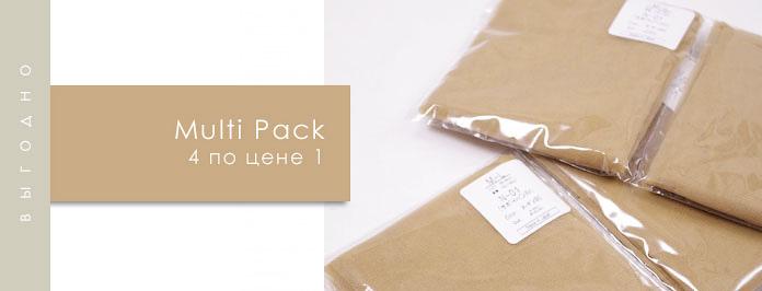Multi_Pack_01